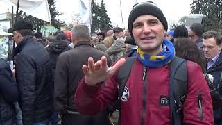 На Украине травят людей и пчёл... Акція Протесту Бджолярів.