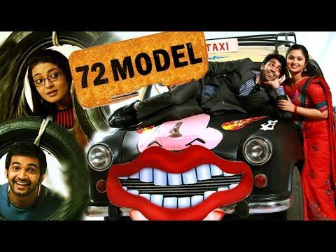 Xxx Mp4 NEW Malayalam FULL Movie 2018 New Malayalam Movies Mallu 3gp Sex
