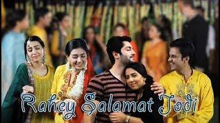 Rahay Salamat Jodi | TV One | TeleFilm | 7 July 2016