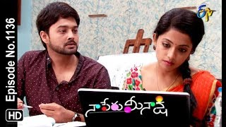 Naa Peru Meenakshi | 17th October 2018 | Full Episode No 1136 | ETV Telugu