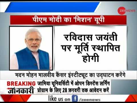 Morning Breaking: PM Modi to visit Varanasi for mission U.P