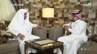 لقاء الشيخ صالح المغامسي في برنامج الوقت الأصلي