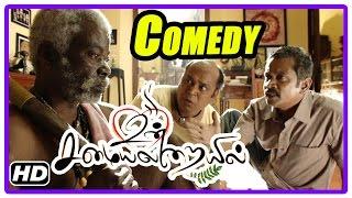 Un Samayal Arayil Tamil movie   Comedy Scenes   Prakash Raj   Sneha   Thambi Ramaiah