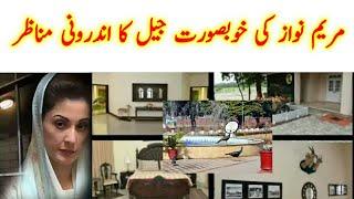 Maryam Nawaz Send to Sihala Rest House