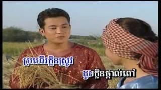 RSK Vol 5-22 RoNoch Khae Praing-Chhoeun OuDom.mp4