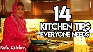 ഏവർക്കും ഉപകാരപ്പെടുന്ന പൊടിക്കൈകൾ || Useful Tips Everyone has been Asking || Salu Kitchen