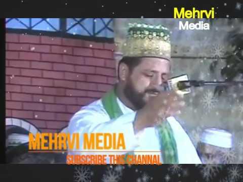Punjabi Naat, New Punjabi Naat 2017, New Naat 2017
