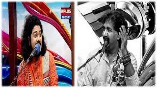 Tribute to Folk Maestro kalika prasad | Rishi | Tumi Asbe Bole | part - 3| Rplus
