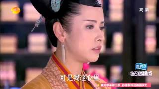 Romance of the Condor Heroes 2014 ep 30 (Engsub 67% translated) HDTV version