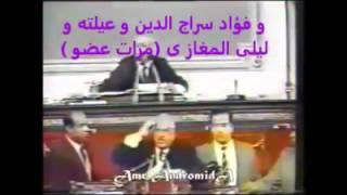 فضيحة زكي بدر والد احمد زكي بدر وزير التنمية