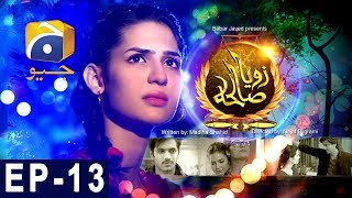 Zoya Sawleha - Episode 13 uploaded on 4 month(s) ago 9541 views