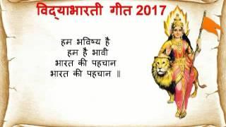 हम भविष्य है हम है भावी भारत की पहचान।Hum Bhavishya hai!Best of Patriotic songs |