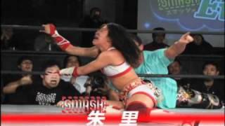 SYURI&KODAMA vs SYOJI&LIN - SMASH.13