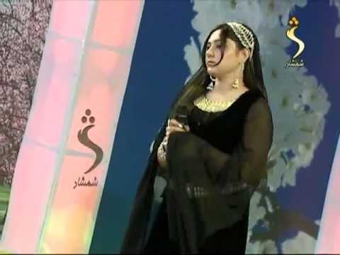 Afghani New Singer Dunya Gazal Pashto SonG 2013