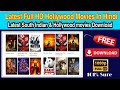 Latest Hollywood  Movie In Hindi Download | Hollywood Movie Free Download Full Hd, New Movies,
