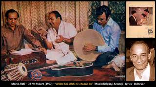 Mohd. Rafi - Dil Ne Pukara (1967) - 'dekha hai sabhi ne'