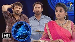 Genes | 23rd July 2016 | Jabardasth Chanti | RP | Full Episode | ETV Telugu