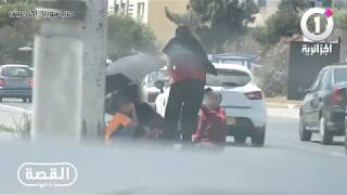 القصة و ما فيها   متسولون سوريون في الجزائر بسيارات فاخرة وفيلات