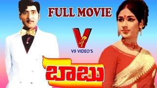 Babu Telugu Full  Length Movie | Shoban Babu | Vanisree | Lakshmi | V9 Videos