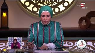 قلوب عامرة - رأي د . نادية عمارة في العمل داخل أماكن تمويل المشروعات  الصغيرة