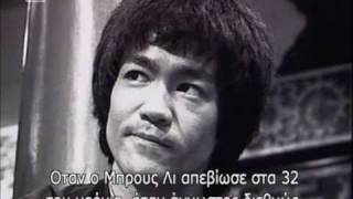 Bruce Lee Biography (Part 1)