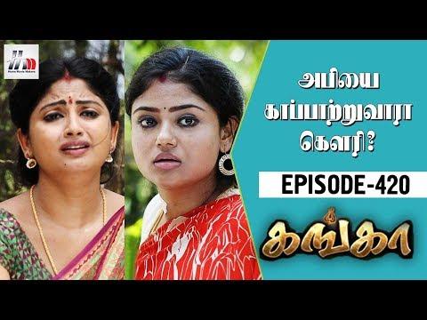 Xxx Mp4 Ganga Tamil Serial Episode 420 17 May 2018 Ganga Latest Serial Home Movie Makers 3gp Sex