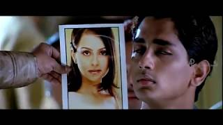 Siddharth New Movie 2017 | Siddharth and Genelia Unite | Boys Climax Scene | Vivek | Shankar