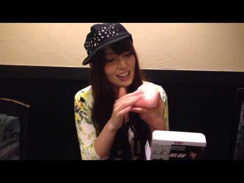 Perfect Meiki Yui Hatano Masturbator Onahole - CoolMaleSexToy.com