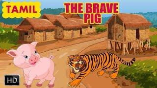 Jataka Tales - Tamil Short Stories for Children - The Brave Pig - Animal Stories for Children