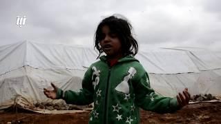شاهد كيف أمضى النازحون بريف درعا الشرقي ليلتهم بعد فيضان السدود وتشكل السيول