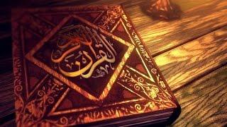 سورة، القمر، الرحمن، الواقعة، الحديد - ماهر المعيقلي