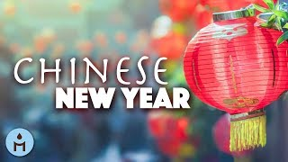 Chinese New Year Song: Best Traditional Music for Chinese New Year Calendar 2018,   春节, 新年, 农历新年