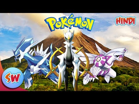 Xxx Mp4 History Of Pokémon World Part 1 Explained In Hindi Anime In Hindi 3gp Sex
