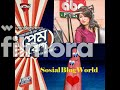 Prem Rog Episode 250 Rj Sharmeen Love Sick BP