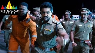 Singam (Yamudu 2) Telugu Movie Part 7/14 | Suriya, Hansika, Anushka | Sri Balaji Video