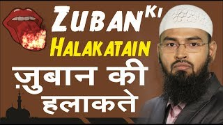 Zuban Ki Halakatain (Complete Lecture) By Adv. Faiz Syed