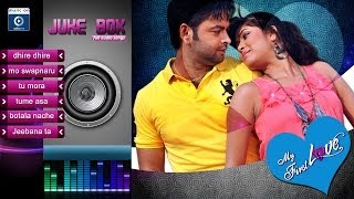 Odia Movie - My First Love - Full Audio Songs | Jukebox