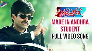 Thammudu Movie ᴴᴰ Video Songs - Made in Andhra Student - Pawan Kalyan, Preeti Jhangiani