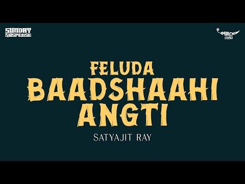 Xxx Mp4 Sunday Suspense Feluda Baadshaahi Angti Satyajit Ray Mirchi 983 3gp Sex
