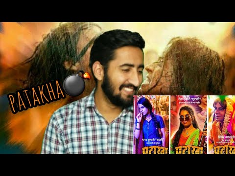 Xxx Mp4 Patakha Official Trailer Reaction Sanya Malhotra Sunil Grover Being Desi 3gp Sex