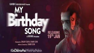 My Birthday Song Movie | Special Screening | Samir Soni, Sanjay Suri, Nora Fatehi | Bollywood 2018