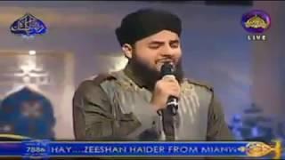 Qari Faisal Chishti Naat-Live On PTV Home-22nd Sehri Ramzan Transmission 2017