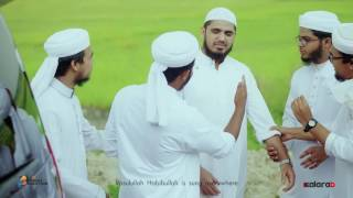 Bangla New Islamic Song 2016 With English Subtitle | SalliAla Muhammad | Kalarab Shilpigosthi