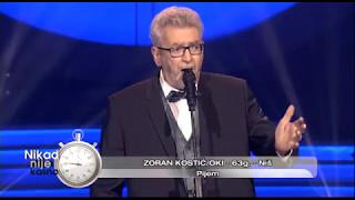 Zoran Kostic Oki - Pijem - (live) - Nikad nije kasno - EM 30 - 23.04.2017