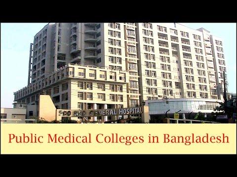 Xxx Mp4 30 Public Medical Colleges In Bangladesh 3gp Sex