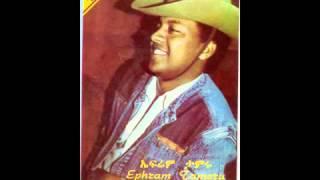 Ephrem Tamiru 1978 E C