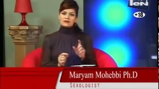 Maryam Mohebbi طول آلت تناسلی یا قطر کدام در سکس مهمترند
