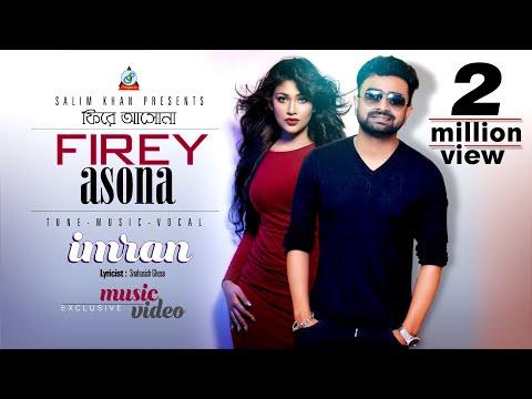 Fire Ashona - Imran Mahmudul & Peya Bipasha | Bangla New Song  2016 | Bolte Bolte Cholte Cholte