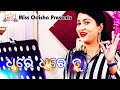 Dhire Dhire Tu Superhit Modern Song Ira Mohant