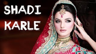 DESI PEOPLE AT WEDDING ( SHADI KARLE ) !!